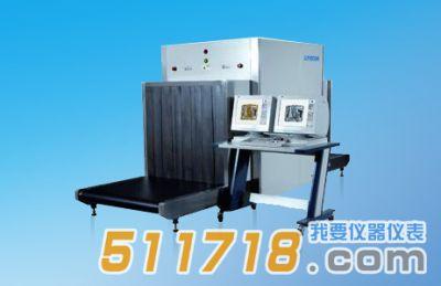 神盾FISCAN CMEX-T100100型多能量X射线安全检查设备