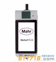 德国MAHR(马尔) MARSURF PS10便携式表面粗糙度测量仪/粗糙度测试仪