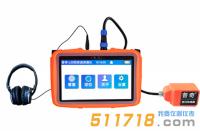 普奇-L30型(方形探头)家庭测漏仪