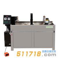 美国磁通MAGNAFLUX AD-2045湿法卧式交/直流磁探机