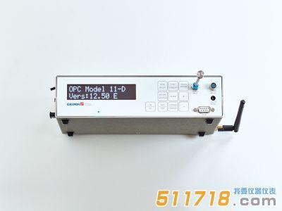 德国Grimm 11-D便携式激光气溶胶粒径谱仪