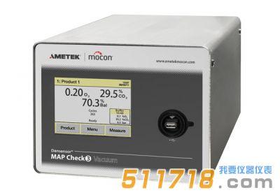 丹麦膜康mocon MAP Check 3在线顶空气体分析仪
