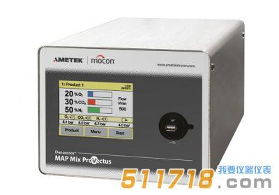 丹麦膜康mocon MAP Mix Provectus全自动气体混配器