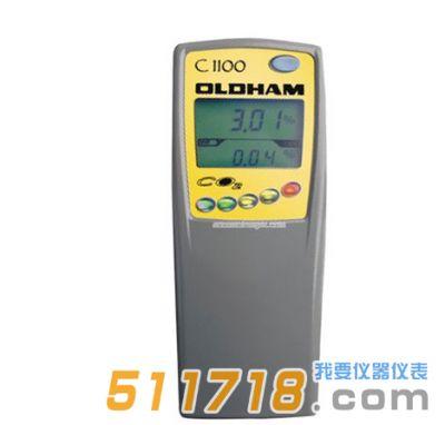 法国OLDHAM(奥德姆) C1100型二氧化碳检测仪