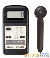 台湾路昌LUTRON UV-340A紫外线强照度计