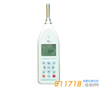 国营红声 HS5660D精密噪声频谱分析仪