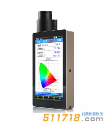 OHSP-350L光谱彩色亮度计