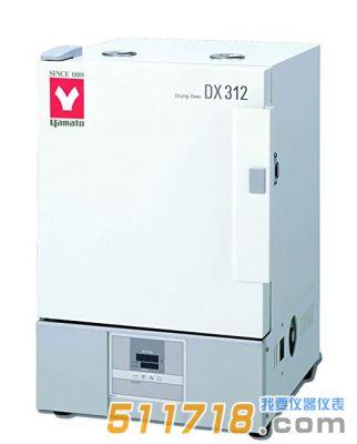 日本YAMATO雅马拓 DX312C定温干燥箱