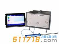 H5220便携式气相色谱仪(GCPID)