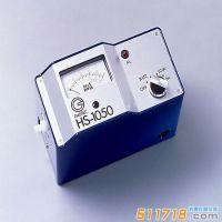 日本GASTEC HS-1050便携型硫化氢检测仪