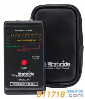 美国ACL STATICIDE ACL395表面电阻计