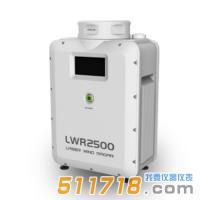 LWR2500 激光测风雷达