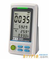 台湾泰仕 TES-5322 PM2.5空气品质监测计