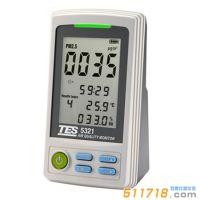 台湾泰仕 TES-5321 PM2.5空气品质监测计