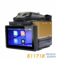 韩国一诺 IFS-55 光纤熔接机